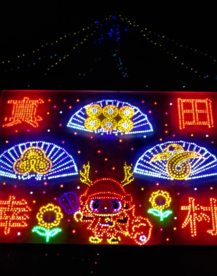 学文路駅の夜景麗しく♪紀北工高生の電飾作品ずらり