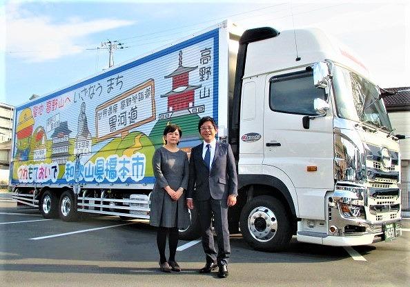 橋本の魅力「ラッピング車」展示~保健福祉センター