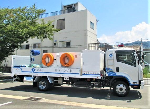 橋本の豪雨被害なくせ♪排水ポンプ車導入・配管訓練
