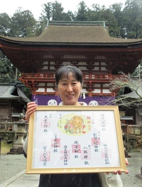 亥年「福めぐり」楽しく♪開運招福~紀州伊都9神社