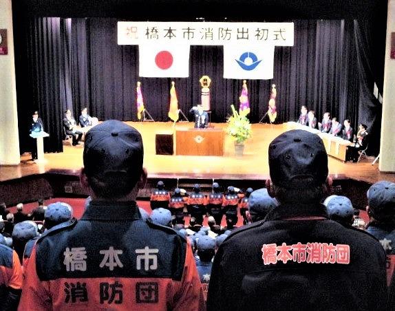 「安全な橋本」消防出初式♪パレードや放水訓練鮮やか