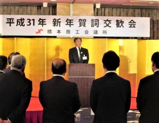 さぁ橋本・伊都の発展へ♪賀詞交歓会160人誓う