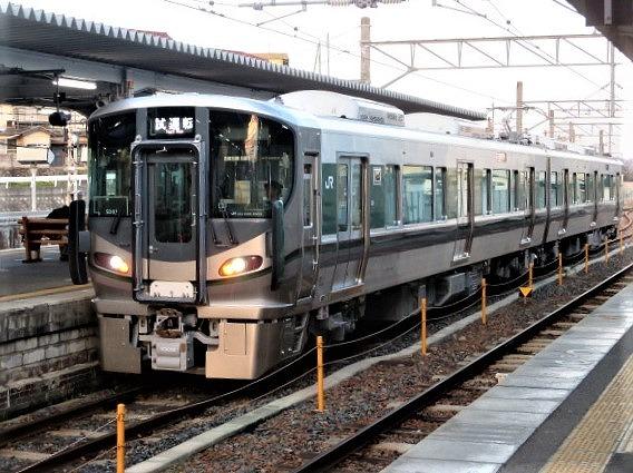 新型車両に手を振ろう♪JR和歌山線・デビュー記念