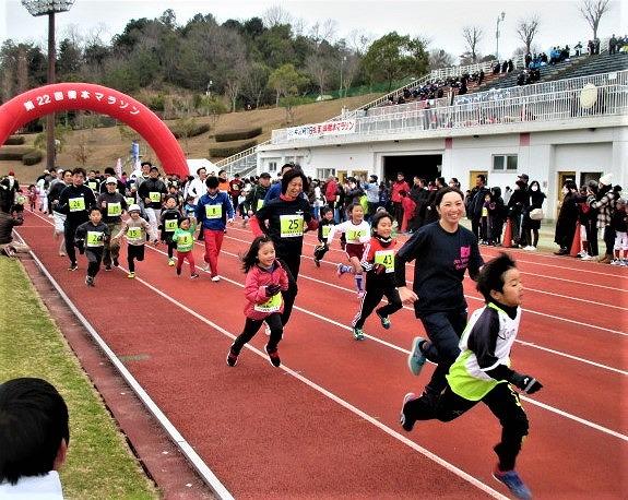 いだてん!?健脚競う♪寒の戻りの橋本マラソン