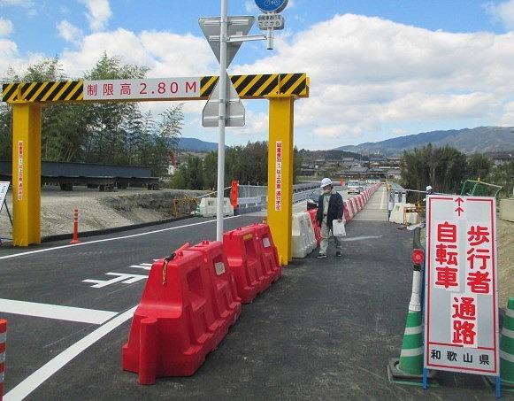 恋野橋の「仮橋」開通!自動車や歩行者、悠々楽々と