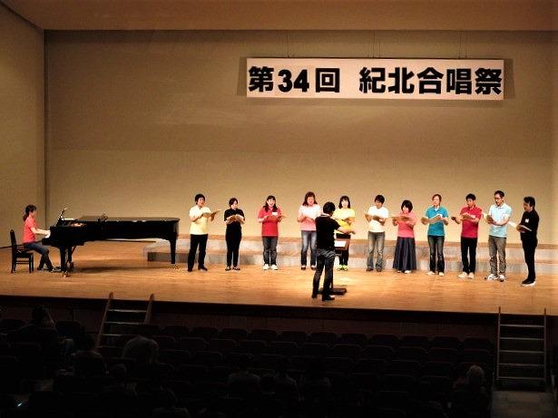 声高らかに紀北合唱祭♪20団体300人楽しく交流