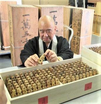 高野山で発見・小型五輪塔♡国登録有形民俗文化財に