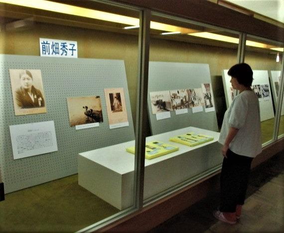 橋本の誇り♪前畑・古川「二人展」~郷土資料館