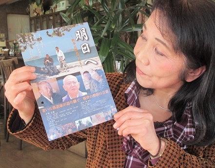 映画「明日へ」12月・橋本上映!戦争は罪悪である