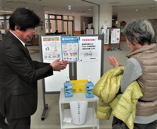 [お知らせ]橋本市がイベント中止・延長を発表