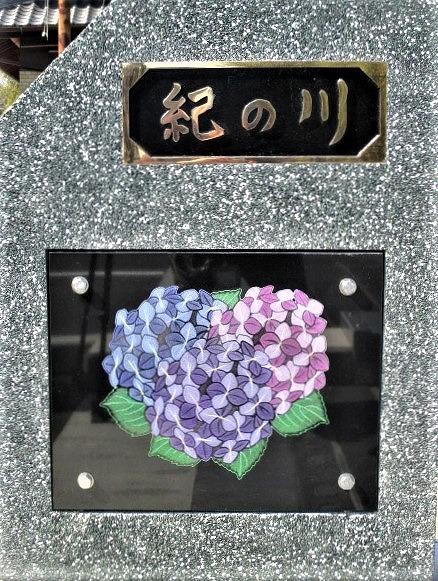 すてき♪紫陽花♡模様♪「こいのはし」人々を魅了