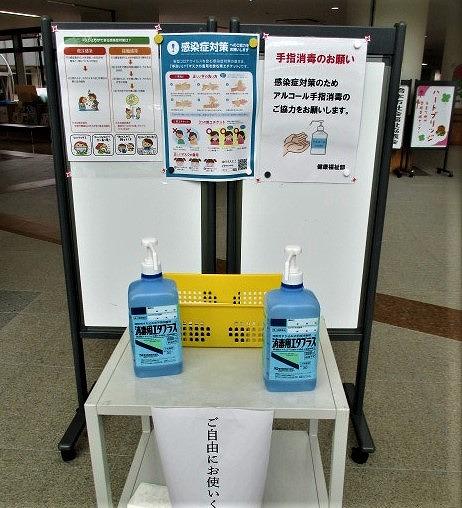新型コロナ、JR橋本駅員(和歌山市在住)感染確認