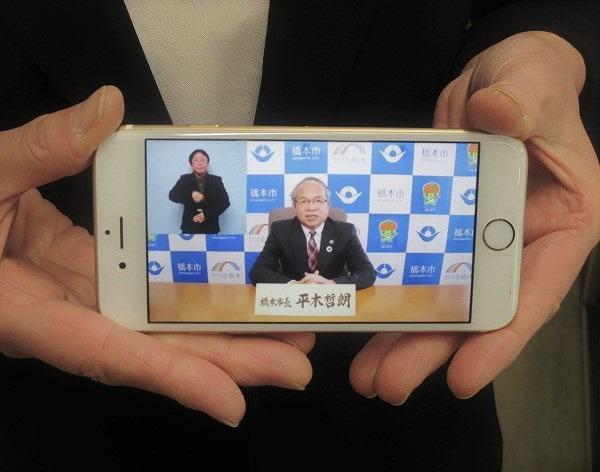 小中学校の再開など説明!橋本市HP動画で平木市長