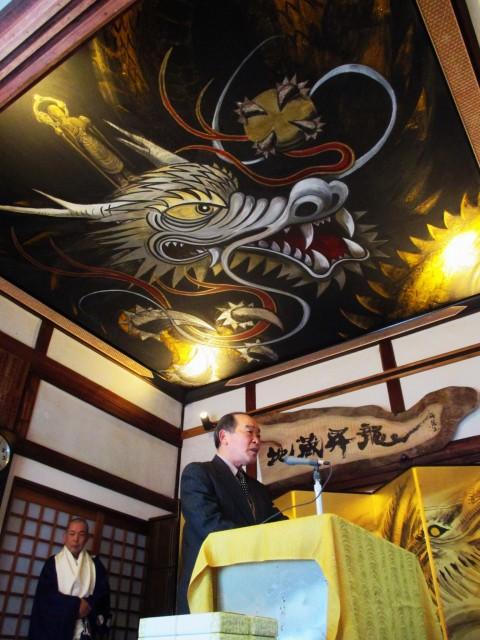 天井画・地蔵昇龍が人気♡鬼の舞の九度山・地蔵寺