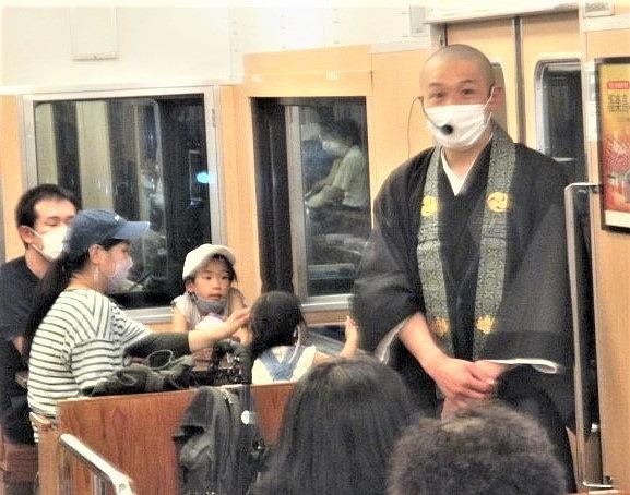 弘法大師・空海と高野山♡観光列車「天空」で法話