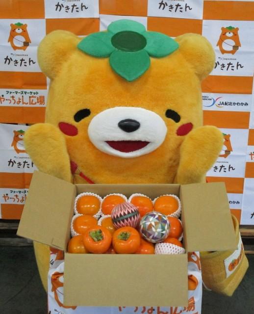 新甘柿「紀州てまり」初出荷♡和歌山県から首都圏へ
