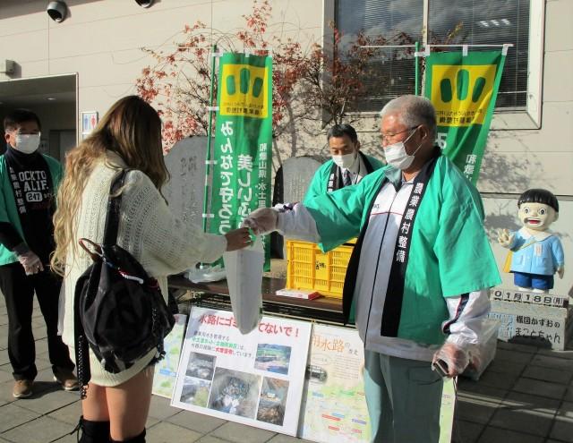 水路にゴミ捨てないでね♡橋本駅で水土里ネット訴え