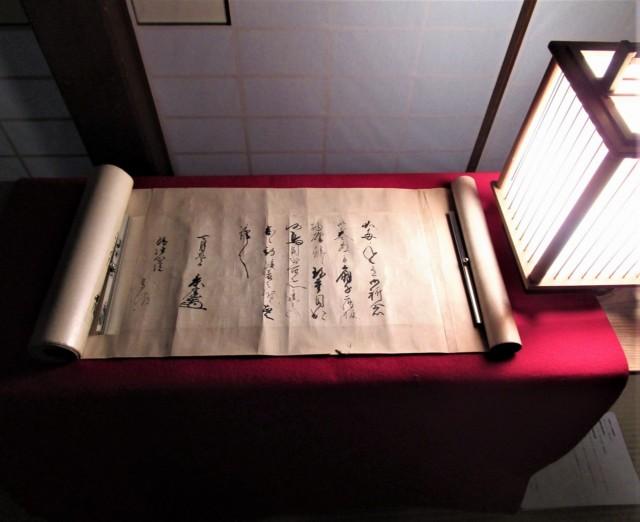 高野山・清浄心院〜「文化歴史研究所」開設へ