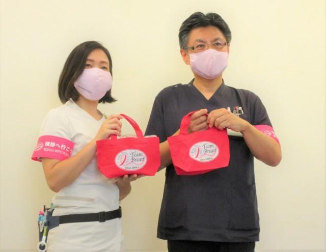 ピンクリボン鞄&腕章〜乳がん検診啓発♡紀和病院